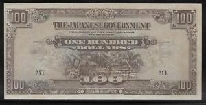 Malaya Japanese Invasion Money 100 Dollars 1940's Slope MT Block