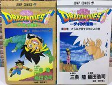Dragon Quest: Dai no Daiboken vol.1-37 Manga Complete Lot Comic Japanese Edition