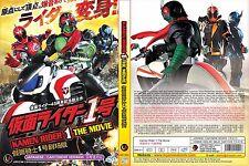 Kamen Rider 1 (Movie Film) ~ DVD ~ English Subtitle ~ Masked Sentai Ultraman ~