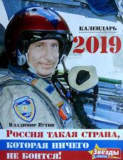 Wall calendar 2019 Vladimir Putin Russian President  Original