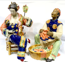 Mother & Father Child Love - Oriental Couple Figurines