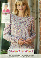 KNITTING PATTERN Ladies Eyelet Lace Textured Jumper Variegated Sweater Sublime