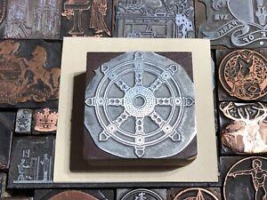 VTG Wood & Metal Nautical Ship Wheel Letterpress Print Type Cut Ornament Block