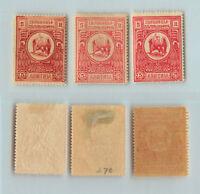Armenia 1920, 5 mint, different shades. rtb959