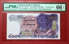 THAILAND 50 BAHT ND 2018 //2 P NEW 2nd TYPE REVISE PENALTY BACK LETTER UNC