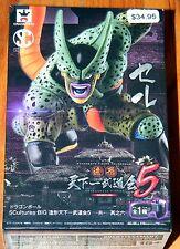 Banpresto ~ CELL ~ Zokai Tenkaichi Budoki 5 ~ DRAGON BALL Z ~ Japan Import Anime