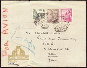 SPAIN 195? AM COVER to Greece @D8537