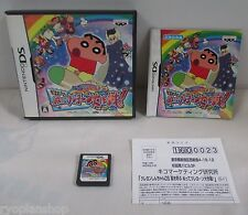 DS -- Crayon Shinchan Nutte Crayoon -- Can data save! Nintendo DS, JAPAN. 48479