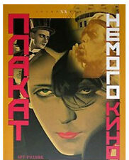 The Silent Film Poster: Russia 1900-1930 - art album