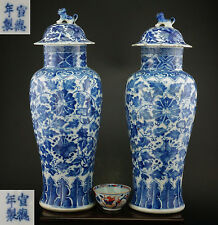 PAIR LARGE 39cm Antique Chinese Blue and White Porcelain Vase Cover 19thC XUANDE