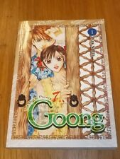 Goong Volume 1 by So Hee Park (Paperback, 2006) 9788952744876