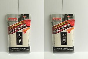 TWO pcs Gatsby Oil Clear Sheet High power, super absorbent ( Film) 70 sheets