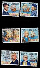 LAOS   SCOTT# 487-492  MNH  EXPLORER/SHIP TOPICAL
