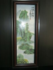 Large vintage Chinese famille porcelain landscape screen