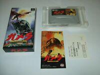 Gamera Gyaos Gekimetsu Boxed With Manual Nintendo Super Famicom SFC Japan import