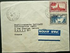 LAOS 26 JUL 1952 AIRMAIL COVER FROM VIENTIANE TO PARIS, FRANCE - SEE!