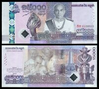Camboya - Cambodia  15000 Riels  2019   Pick 71   SC = UNC