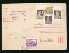 HUNGARY POSTAGE DUE 1980 TRAIN 2Ft