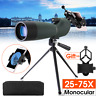 Target Shooting Spotting Scope 25-75X70 Telescope Monocular Tripod Phone