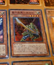 YUGIOH JAPANESE SUPER RARE HOLO CARD CARTE STOR-JP021 Legendary Six JAPAN MINT