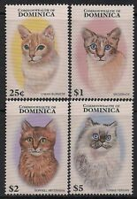 Dominica Stamp - Cats Stamp - NH