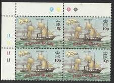 FALKLAND ISLANDS 2001 SS GREAT BRITAIN SHIP TOP LEFT CORNER BLOCK of 4 MNH