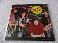 "New & Sealed, Japanese, ROXY MUSIC (Bryan Ferry) - OH YEAH, Japan 7"" Vinyl, 1980"