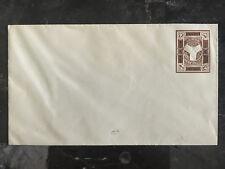 Mint Shanghai China Municipality 1 cents Local Envelope Postal Stationery