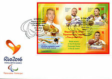Belarus 2016 FDC Paralympics Rio Medal Winners 4v M/S Cover Swimming Stamps