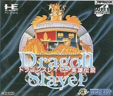 Dragon Slayer  PC ENGINE CD ROM 2 HE SYSTEM  JAPAN  JAPANESE JAPONAIS