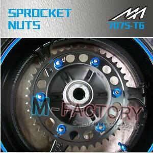 Black CNC Rear Sprocket Nuts Set Fit Suzuki SV 1000S 03-07