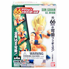 Dragon Ball Z 66 Kai Son Gohan Action Figure NEW Toys Figures DBZ Anime