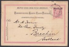 AUSTRIA OFFICES IN TURKEY 1894 20 PARA PS CARD SMYRNA TO BRECHIN SCOTLAND UK