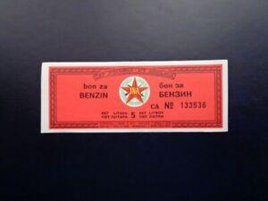 Yugoslavia army - petrol coupon - 5 litres - 1980's - 1990's