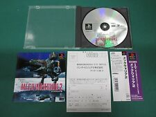 PlayStation -- MECH WARRIOR 2 -- PS1. JAPAN GAME. work fully. 20932