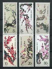 38771 ) CHINA 1985 MNH** May flowers 6v