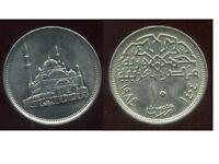 EGYPTE 10 piastres 1984  SUP
