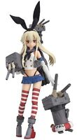 figma 214 Kantai Collection -KanColle- Shimakaze Figure Max Factory from Japan