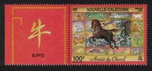 New Caledonia Chinese New Year Year of the Horse 1v Left Margin 2002 MNH