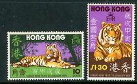 China 1974 Hong Kong Lunar New Year Tiger Complete Set Scott 294-95 MNH N643