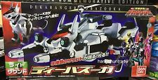 Bandai Dekaranger Power Rangers SPD Murphy K-9 D-Bazooka Caninie Cannon Figure