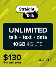 STRAIGHT TALK $130 UNLIMITED 3 MONTHS / 90 DAYS PLAN CARD