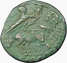 Constantine I the Great Heaven Chariot  Christian  Deification Horse i35413
