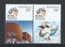 2010 Australia Decimal Stamps - Shanghai World Expo - MNH Pair