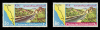 SAUDI ARABIA Sc# 769-70, 1978 TAIF-ABHA-GIZAN HIGHWAY MINT F-VF NH SET