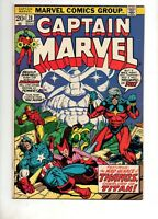 Captain Marvel #28 NM 9.4! 2ND THANOS COVER! AVENGERS APP! GORGEOUS! KEY STARLIN