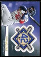Yadier Molina 2018 Topps Update Jackie Robinson Commemorative Patches #JRPYM