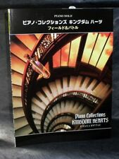 Kingdom Hearts Field Battle Piano Collection Score Book New