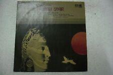 SONGS OF KAZI NAZRUL FEROZA BEGUM 1980 RARE LP RECORD vinyl india BENGALI EX