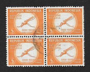 Indonesia Rp. 3 Basmilah Malaria Block of 4 used